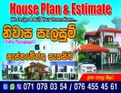 House Plan and Estimate (BOQ)