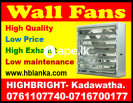 Exhaust fan Srilanka ,Wall exhaust shutters  fans
