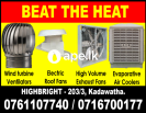 Roof exhaust fans srilanka , roof extractors srila