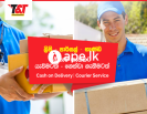 COURIER CASH ON DELIVERY