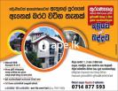 Apartments for rent in kurunegala town