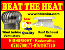 Exhaust fans ,wind turbine ventilators srilanka ,
