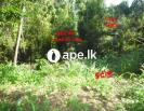 Land for sale heart of  Matale town